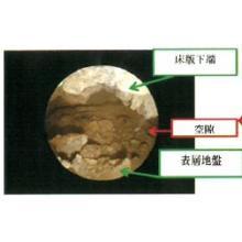 『ウレテック工法』 製品画像