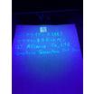 グラフェン量子ドットインクジェットインク 製品画像