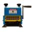 手動剥線機 小型電線リサイクル処理機  製品画像