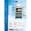 電力・耐電圧・絶縁抵抗が検査できる【総合電気試験器】 製品画像