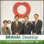 『Brava』導入事例≪大和ハウス工業株式会社 様≫ 製品画像