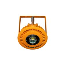防爆LED灯 EPL02シリーズ 製品画像
