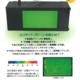 単色光検査灯『G・ECOLIGHT(エコライト・グリーン)』 製品画像