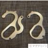 驚きの15g!タッチレス・マグネシウム製フック<マグクリーン> 製品画像