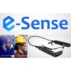 遠隔業務支援を実現!多機能ハンズフリーシステム『e-Sense』 製品画像