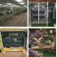 株式会社三谷製作所 事業紹介 製品画像