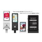 デジタル・インフォメーションタッチパネルサイネージ Safima 製品画像