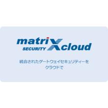クラウドメールサービスのセキュリティは大丈夫ですか? 製品画像