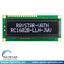 STNキャラクタ表示タイプ(RC1602Bシリーズ) 製品画像