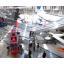 『神戸航空機クラスター』事業紹介 製品画像