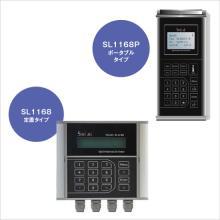 超音波流量計|時間差式流量計 「SL1168&SL1168P」 製品画像
