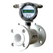 電磁流量計 Water maX『WZ-C』 製品画像