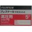 富士フイルム「プレシート」高圧用 HS-PS 製品画像