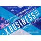 『Xビジネスフェス 2020 in 豊島区』 製品画像