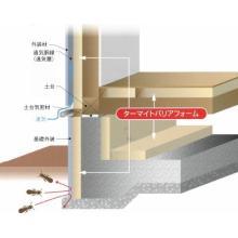 防蟻断熱材『ターマイトバリアフォーム』 製品画像