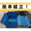 簡単組立!2サイズ兼用!『VC1折り畳み通い箱』 製品画像