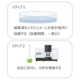 室内中のコンタミ分析サービス 製品画像