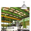 LED高天井照明『ELM』 製品画像