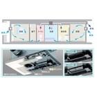 【豆知識シリーズ】BF-SHシリーズ24時間換気システムの仕組み 製品画像