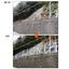 施工事例『ストロンガー工法』施工延長:L=24.1m 製品画像