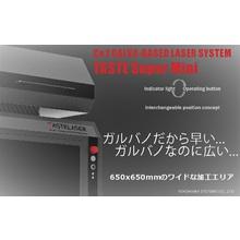 ガルバノ式 Co2レーザーマーカー『TASTEスーパーミニ』 製品画像