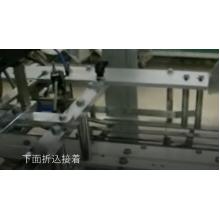 制作事例【カートニングマシーン】 製品画像