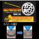 【溶接現場のお悩み解決 】溶接工具『ガスあてくん』 製品画像