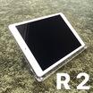 タブレット POS レジ用・タブレットスタンド『R2』 製品画像
