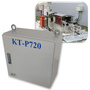 消化設備などの屋外ポンプ向け非常用無停電電源装置 製品画像