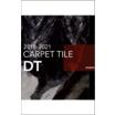 カーペットタイル「DT」【プレミアムコレクション】 製品画像