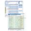 ITSA段ボール製造業向け 販売製造管理システム 製品画像