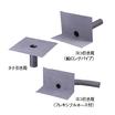 【リニューアル】防水改修用 OK鉛ドレン 製品画像