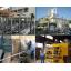 スズデン工業株式会社 事業紹介 製品画像