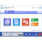 メビウスX 公共土木積算システム 製品画像