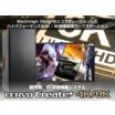映像編集ワークステーション CERVO Create+4K/8K 製品画像
