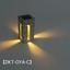 ソーラーフットライト 『石の独灯』 DKT 製品画像