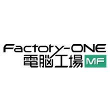 生産管理システム 「Factory-ONE 電脳工場MF」 製品画像