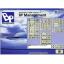 工場管理・経営支援ソフト『BP Management』 製品画像