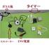 メガヘルツの超音波発振機器 製品画像