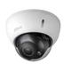ネットワークカメラ『DH-IPC-HDBW2231RN-ZS』 製品画像