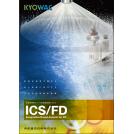 密閉型チューブ式凍結乾燥機『ICSシリーズ 1L型』