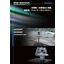 沈殿池汚泥掻寄機用駆動装置 N-SDシリーズ/VWML型シリーズ 製品画像