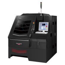 高速高精度小径加工機『X II series』 製品画像