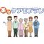 居宅介護支援事業所向け管理ソフト 楽々ケア2プラン 製品画像