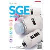 CONVUM ロボット用電動吸着ハンド SGEシリーズ 製品画像