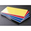 アルミ樹脂複合板『ソレイタ カラー』選べる10色! 製品画像