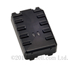 【電源が確保できない非常時に】乾電池ケース EDH-41 製品画像