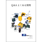 電磁波探査装置『センシオン シリーズ』Vol.1※Q&A集を進呈 製品画像