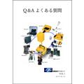 電磁波探査装置『センシオン シリーズ』※Q&A集を進呈 製品画像