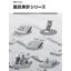 測定器 抵抗率計シリーズ 製品画像